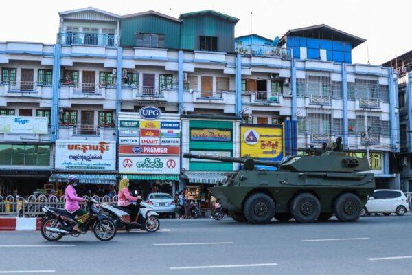拜登政府定性「政變」 擬限制緬甸經濟援助