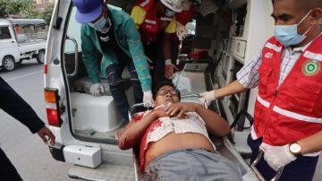 緬甸軍方鎮壓抗議 紐約民眾發聲譴責