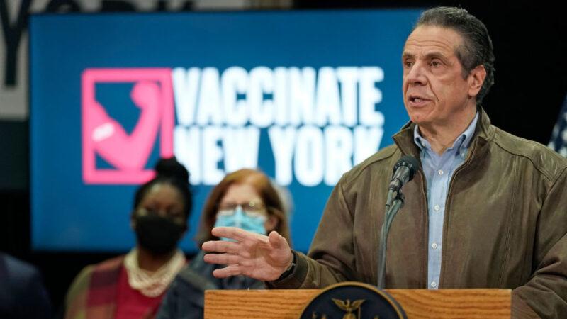 第2人出面指控 紐約州長庫默性騷擾