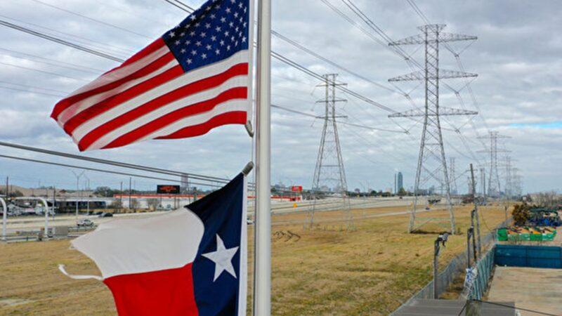 一文看懂 為什麼德州人收到天價電費帳單