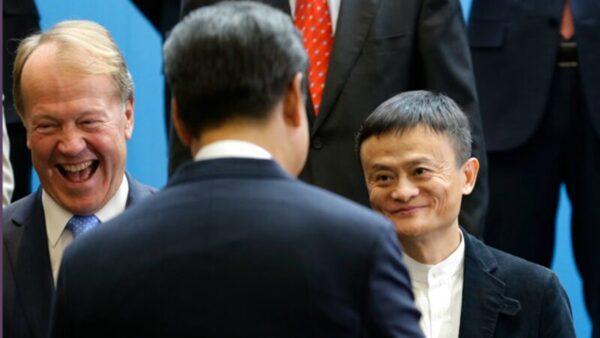 王友群:马云与习近平的生死劫