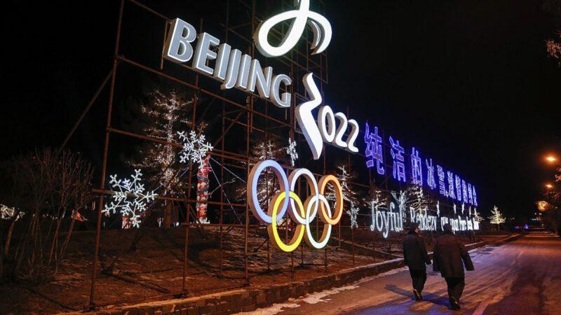中国人权劣迹斑斑 全球180团体吁抵制北京冬奥会