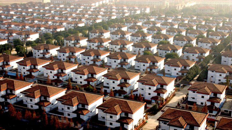 「天下第一村」華西村破產 大批村民冒雨取錢(視頻)