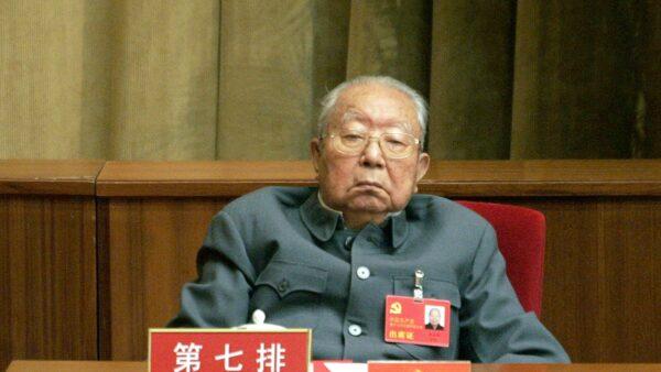 王友群:第七任中共黨魁華國鋒的最後結局