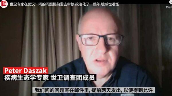 世衛專家在武漢:現場提問需提前兩天報當局審核