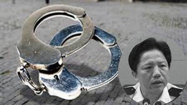 王友群:重慶前副市長鄧恢林跟誰搞團團伙伙?