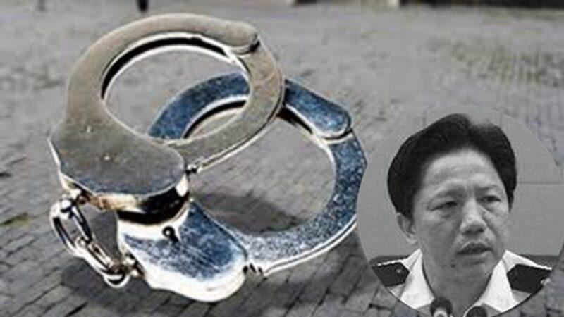 孟建柱大管家 重慶原公安局長鄧恢林被提訴