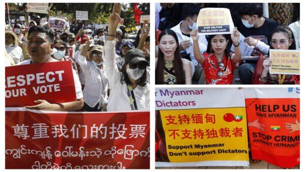 緬甸民眾舉中文標語 抗議中共支持軍方政變