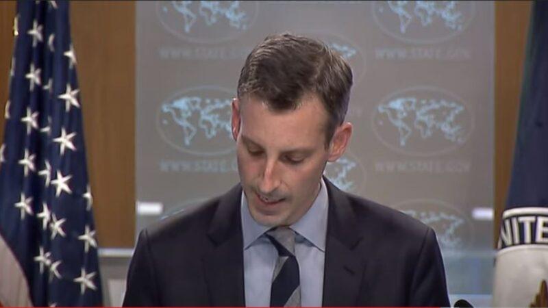 被问是否支持一中政策 美国务院发言人卡壳翻资料(视频)