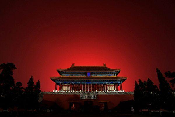 王赫:圍剿中共仍是2021國際格局演變主線