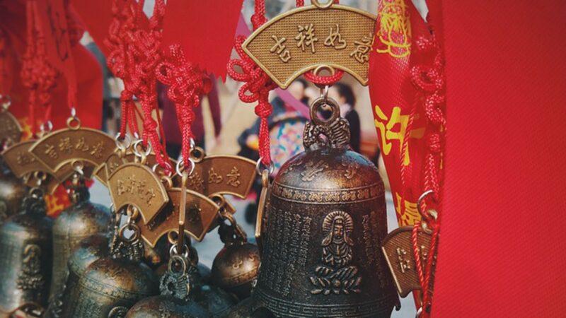 新年來臨 從古詩詞中看辭舊迎新的傳統習俗