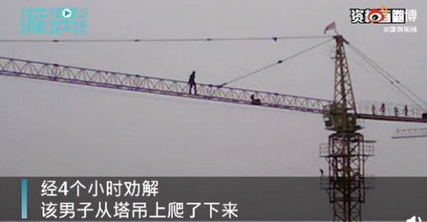 陳光誠:因惡意欠薪者是自己人,故只對討薪者零容忍