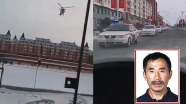 黑龙江男枪杀7人潜逃深山 警方通报不提案情
