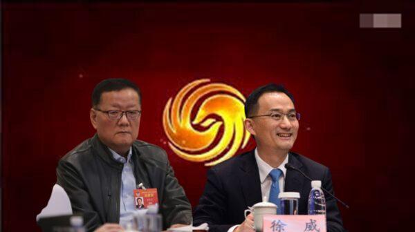 凤凰卫视高层大地震 刘长乐卸任行政总裁