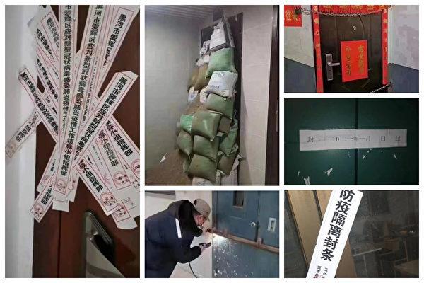 袁斌:藁城——疫情与迫害法轮功的双重重灾区