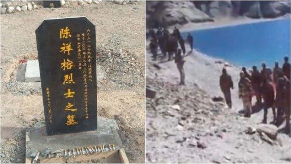 中共承认中印冲突伤亡 士兵墓碑图由真变假又变真