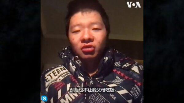 遭中共通缉 中国青年拟焚烧党旗环球抗议