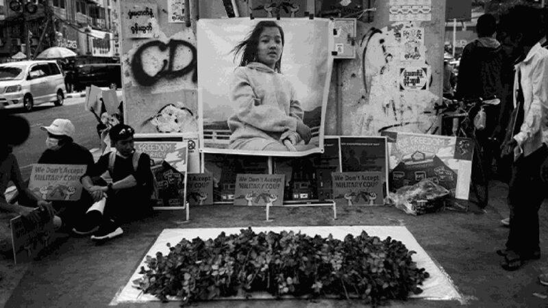 缅甸抗争现首位死者 花季少女头部中枪不治