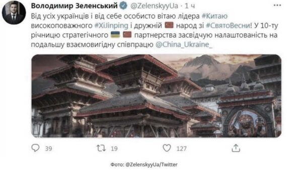 给习近平贺岁 乌克兰总统误发尼泊尔首都照