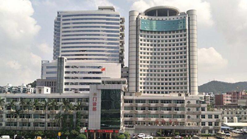 深圳第二人民醫院慶祝手術量破千 引出驚天黑幕