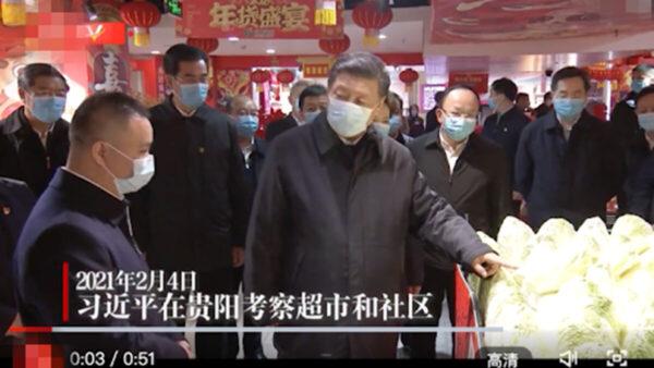 中南海保镖护卫习近平 疑安保留致命漏洞(视频)