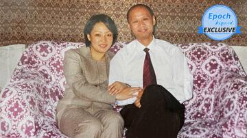 一个来自共产中国的爱情故事:营救未婚妻