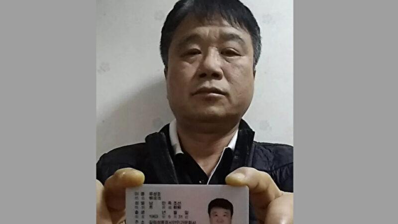 局长抢地夺房 吉林企业家申冤15年