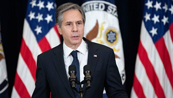 美国点名制裁14名中共副国级高官