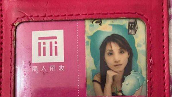 """上海丽人丽妆老板娘网上""""寻夫"""" 市值蒸发27亿"""