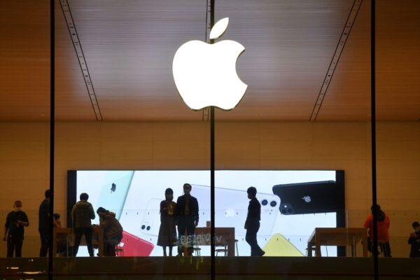 美媒:苹果向北京低头 逾5万中共禁忌程式全下架