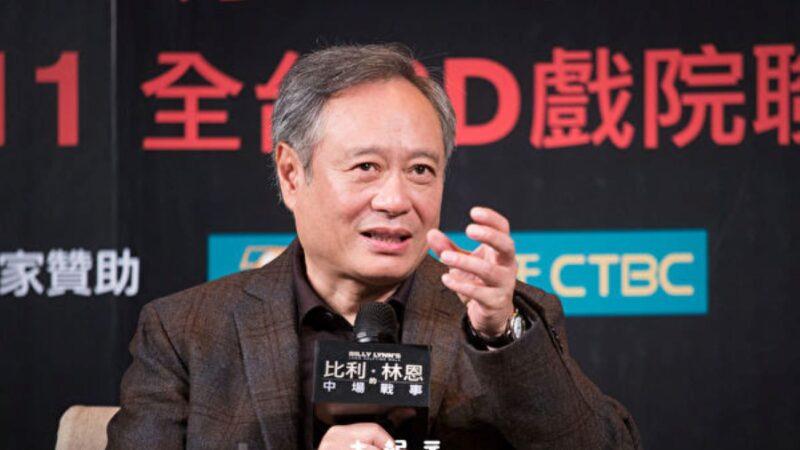 李安談退休時機 嘆「這世界越活越搞不清楚」