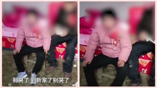 20岁智障女嫁55岁老汉 在婚礼上痛哭(视频)