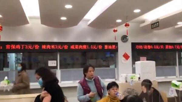 上海公務員食堂內部價格曝光 引起民眾公憤