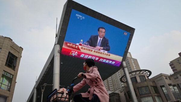 钟原:李克强道出中国农业实情