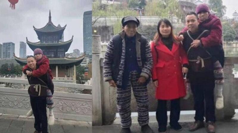 湖南汉背81岁瘫母旅游 孝心感动无数网民