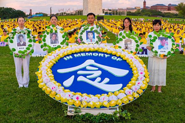 杭州第二監獄酷刑 岳彩雲被迫害致死