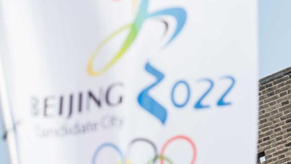 德国联邦议院报告:办奥运无助改善中国人权
