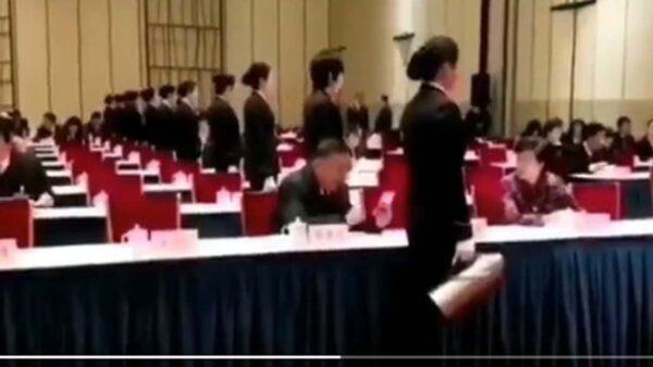 中共會場女服務員倒水整齊劃一 被批暴力美學(視頻)