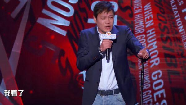 中国男足前队长吐槽男篮 《吐槽大会》被迫停播