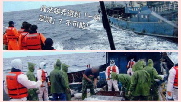 大陸漁船越界 台灣扣押13人