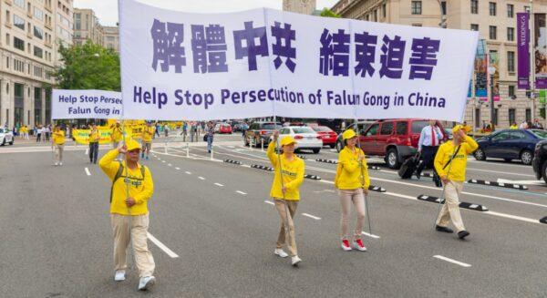 中國新年 中共冤判121名法輪功學員