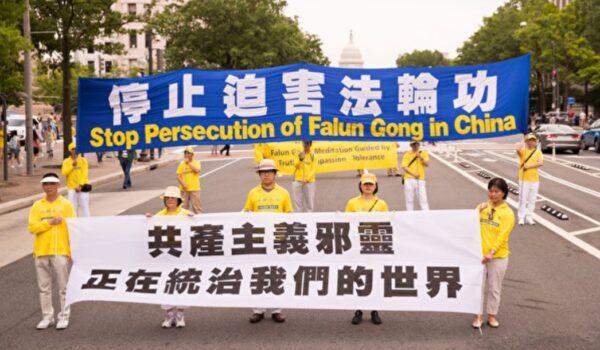 告訴人們大法好遭綁架 遼寧孫繼萍被迫害命危