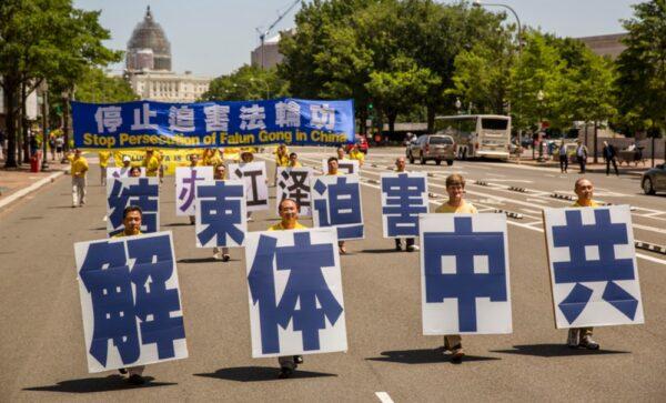 2020年天津法輪功學員至少640人次遭中共迫害