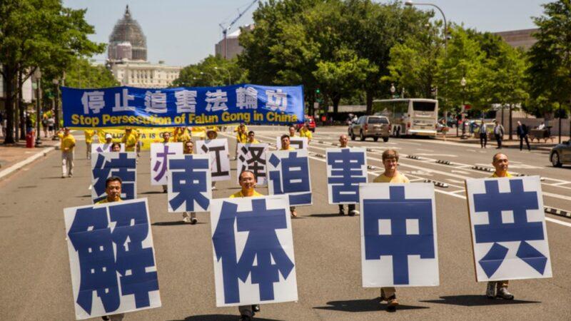 2020年天津法轮功学员至少640人次遭中共迫害