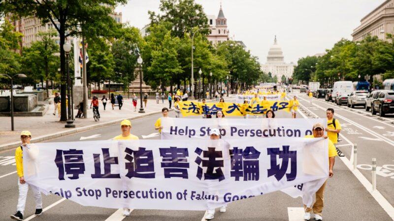 中國新年 至少708名法輪功學員遭綁架騷擾