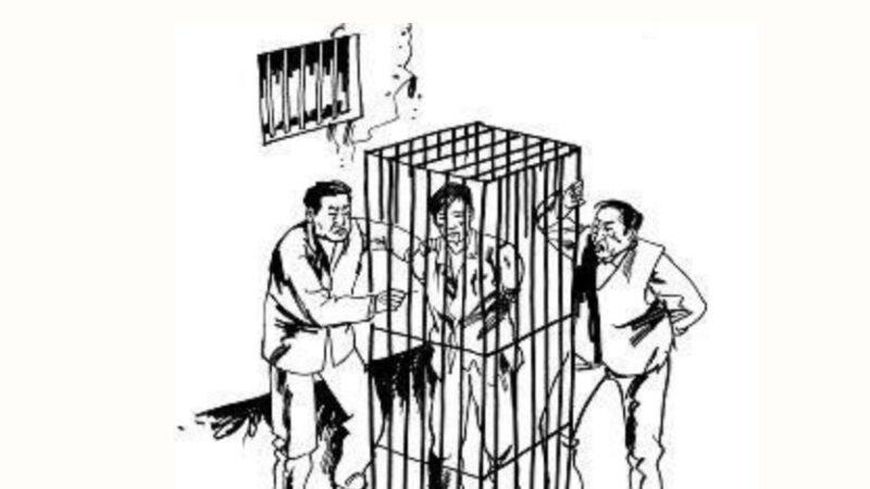 插播真相遭酷刑、冤獄十九年 孫兆海即將出獄