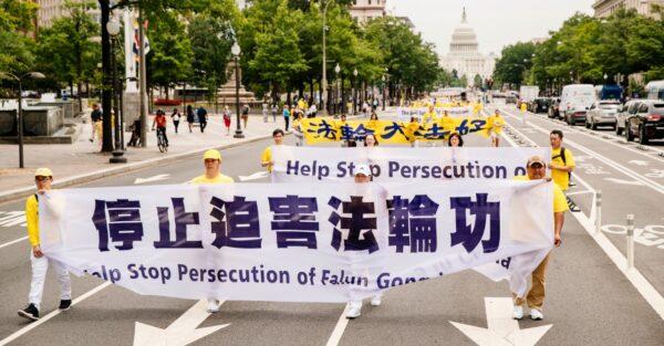 2020年山东省迫害逾两千名法轮功学员