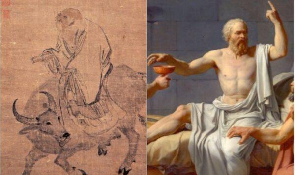 遥相辉映的东西文化:老子与苏格拉底