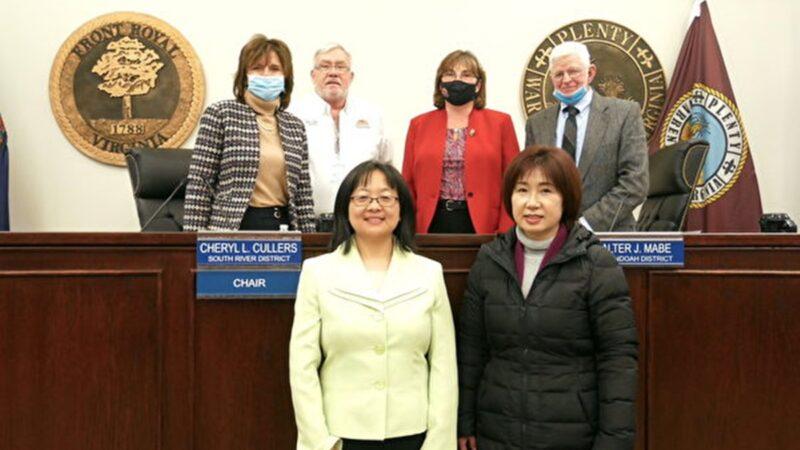美国弗州第七县通过决议:谴责中共强摘器官