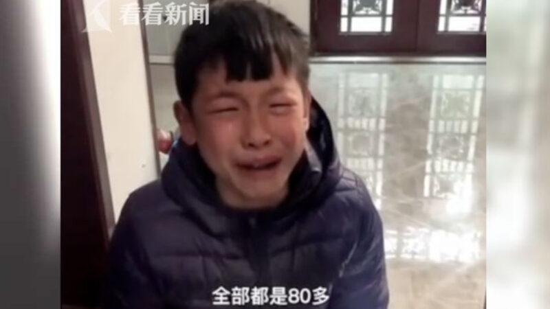 「我咋考得這麼好」 陸男孩拿到成績嚎啕大哭